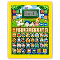 Maruka 幼儿园开始的ABC 儿童学习机
