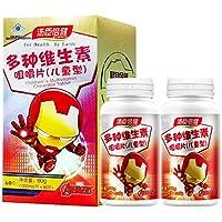 汤臣倍健儿童多种维生素咀嚼片60片(儿童型)+30片*2瓶(儿童型)