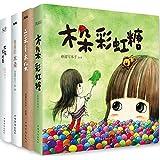 木朵:爸爸的木朵+亲亲木朵+木朵彩虹糖(套装共3册)(附《木朵百睡图》)