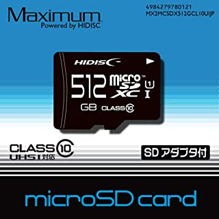 Maximum microSDXC卡 512GB CLASS10 UHS-I Nintendo Switch 确认好