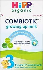 HiPP Organic喜宝三段婴儿成长奶粉600g (4包) (适用年龄: 12个月+)