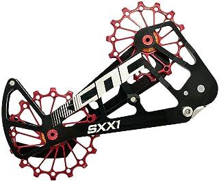 KCNC SXX1 MTB 自行车超大皮带轮笼 OSPW 适用于 SRAM Eagle, 红色, SK1958