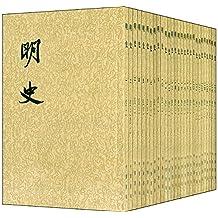 明史(二十四史繁体竖排)(套装共28册)