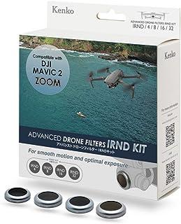 Kenko 无人机配件 Advance 无人机 IRND套件