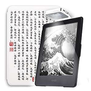 全新Kindle电子书阅读器带灯保护套 (经文-黑壳)