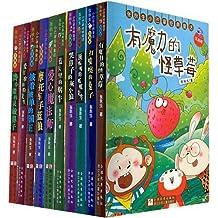 张秋生小巴掌经典童话(注音版)(套装共10册)
