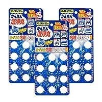 KOBAYASHI 小林制药 厨房卫生间下水道管道疏通泡腾片 无香型 12片/个 3个装