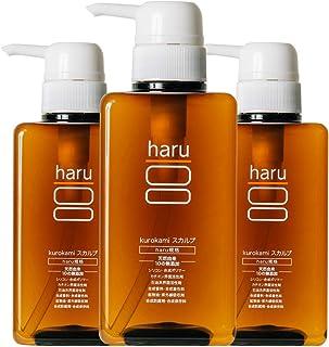 haru *洗发水harukurokami Scalp 3支装 (无硅)(无护发素・无需护发素) 400毫升×3瓶
