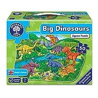 Orchard Toys 积木拼图 大号恐龙(亚马逊进口直采,英国品牌)