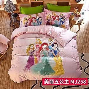 宝被 迪士尼卡通纯棉加厚磨毛儿童四件套全棉女孩床单被套公主风1.5米 磨毛公主MJ258 1.5m(5英寸) 床 适合200*230被子