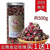 藏云珍洱 玫瑰花茶 云南野生新鲜无硫干金边玫瑰 (买一送一)500克 罐装特级花蕾