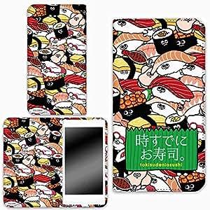 时已经寿司。 保护套双面印花翻盖寿司充满手机保护壳翻盖式适用于所有机型  寿司いっぱいA 7_ HUAWEI nova lite for Y!mobile 608HW