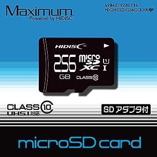 Maximum microSDXC卡 256GB CLASS10 UHS-I Nintendo Switch 已确认好