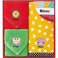 Sassy Sassy 礼盒套装 橙色 S