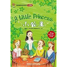 小公主(轻松英语名作欣赏-小学版)(第3级) (English Edition)