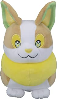 Pokemon Center 精灵宝可梦 原创 玩偶 狗包