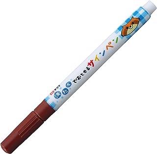Sakura Craypas 可擦水彩签字笔 单色 ちゃいろ 10本