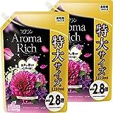 LION 狮王 sofran Aroma Rich 柔顺剂 朱丽叶(甜花香味)替换装 1210ml×2个【批量卖 大容量】