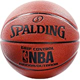 SPALDING NBA GRIP 控制室内/户外篮球–尺码7-