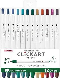 斑马 水性笔 CLIPPER KERKER DK12色セット