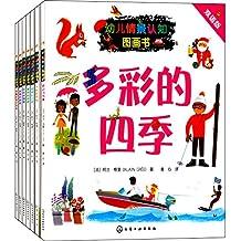 幼儿情景认知图画书(双语版)(套装共7册)