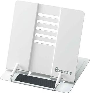 Raymay 藤井书架 ブックメイト 本体サイズ:W175xH165xD148mm/書見台/330g 白色
