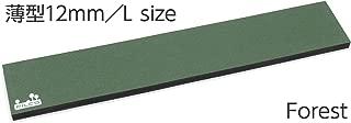 "FILCO Majestouch 腕托""马卡龙""MWR/12L-FO 12mm 薄型タイプ Lサイズ 〔445mm〕"