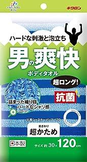 Kikroin fine 身体毛巾 Shister男士 *型 超吸收 30×120cm