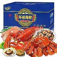 聚天鲜 环球海鲜礼盒大礼包海鲜年货礼券 5688型 共12种食材(含帝王蟹,大龙虾)