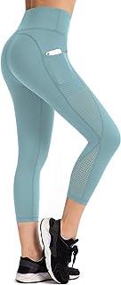 UURUN 高腰瑜伽裤七分健身跑步打底裤 带口袋 - 不透视面料