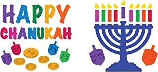 Quality Judaica Happy Chanukah & Menorah 窗户凝胶吸附剂