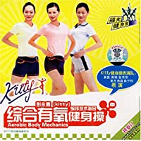 K1TTY综合有氧健身操