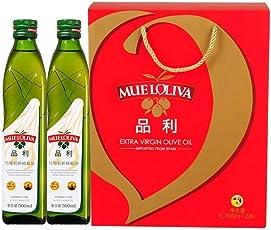 MUELOLIVA品利特级初榨橄榄油(礼盒装)500ml*2(gift box)(西班牙进口)