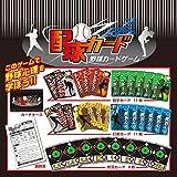 GP 配球卡 棒球卡 游戏 GP001