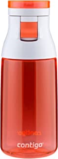 Contigo 康迪克 Jackie儿童水壶,17盎司(约503毫升),粉色