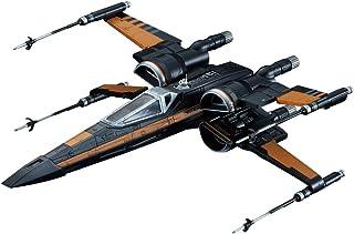 BANDAI 万代 拼装模型 1/72 波专用X翼战机-2400 HGD-210500
