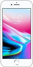 Apple 苹果 iPhone 8 (A1863) 移动联通电信4G手机 (64G, 银色)