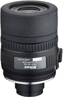 Nikon FEP-20-60 目镜