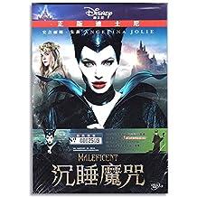 正版迪斯尼DVD电影沉睡魔咒DVD欧美魔幻高清视频迪士尼影片