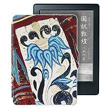 Kindle电子书阅读器 + 敦煌保护套超值套装(包含Kindle电子书阅读器 入门版-黑、敦煌保护套-莲动福生)
