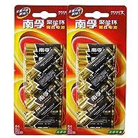 南孚 电池 5号 LR6-12B遥控器电池五号碱性儿童玩具电池批发鼠标干电池24粒(供应商直送)