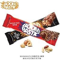 BOOMBASTIC土耳其进口榛果巧克力棒32g*10+焦糖花生巧克力棒45g*10