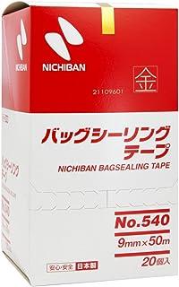 ニチバン バッグシーリングテープ No.540 金