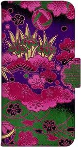 智能手机壳 手册式 对应全部机型 印刷手册 wn-113top 套 手册 日式图案 日式 日本 正月 屏风 挂轴 UV印刷 壳WN-PR076033-MX ARROWS Fit F-01H 图案G