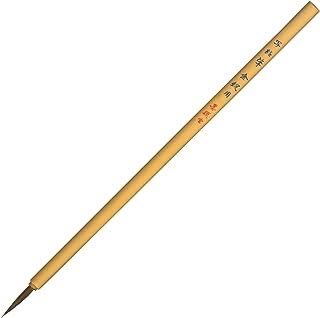 墨运堂 细笔 写经笔 用于金属锁