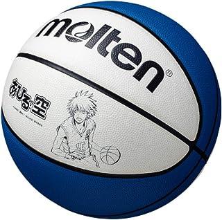 Molten 鸭子空xmoroto*篮球 5号球 B5C3790-AS