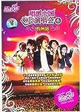 超级女声唱游中国巡回演唱会6:杭州站(2DVD)