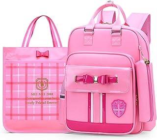 可爱的女孩背包,带午餐盒套装,防水儿童书包,公主蝴蝶结小学包 Small-pink Set 大