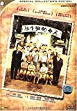 放牛班的春天(DVD9)