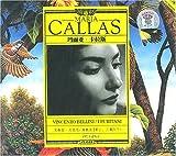 玛丽亚•卡拉斯:文森佐•贝里尼:清教徒 第二,三幕(下)(CD)